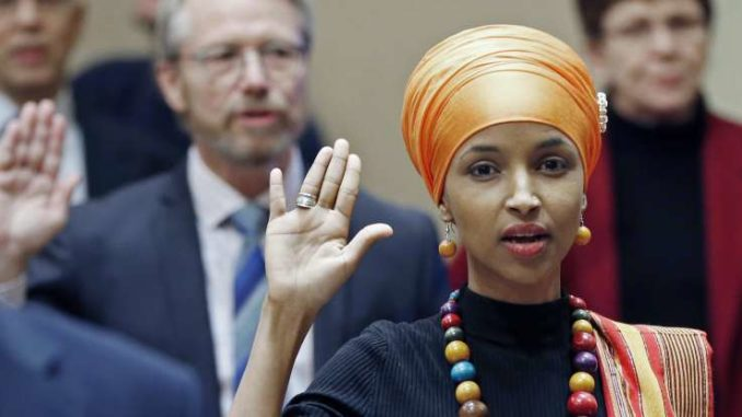 UNITED STATE House Lifts 181- Year ban On Headwear To Allow Hijab