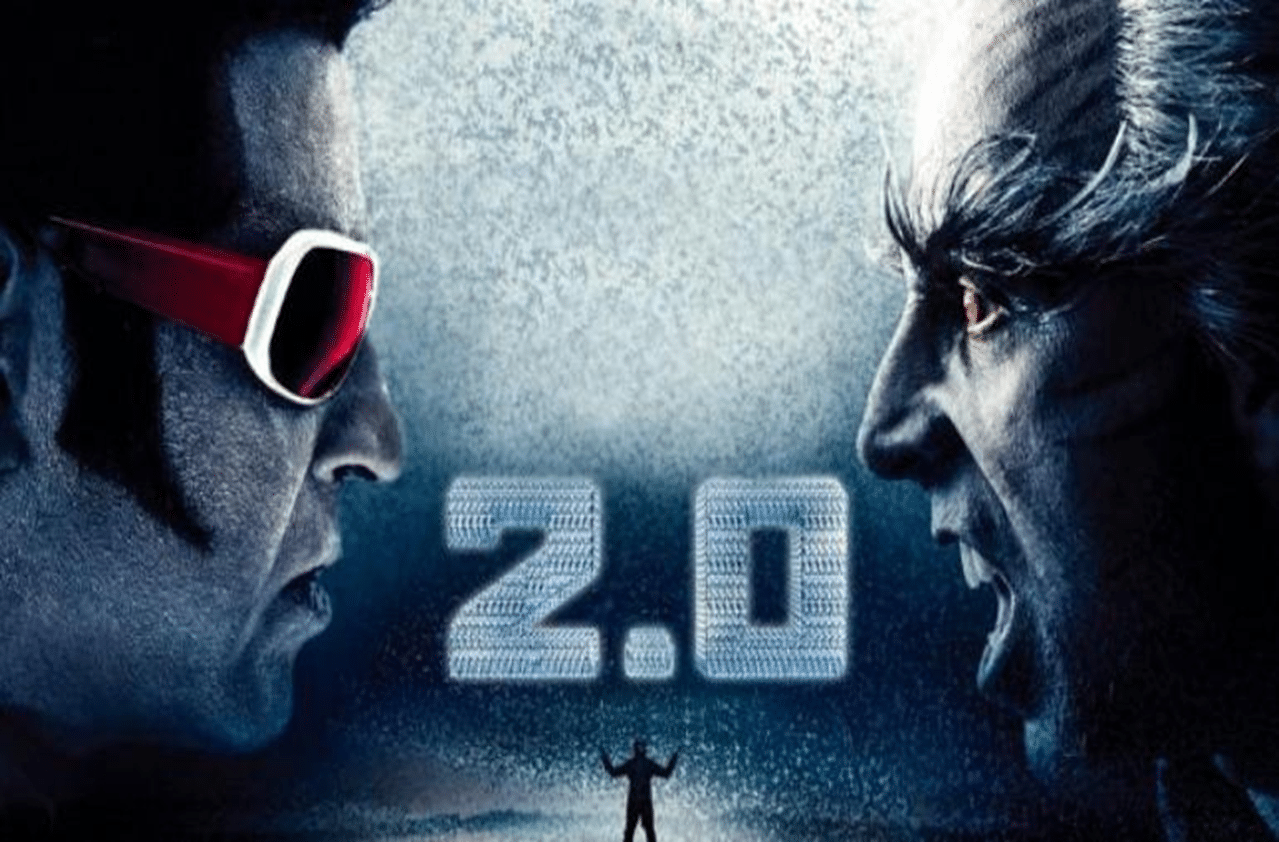 2.0 review – A worthy attempt that doesn't last enough