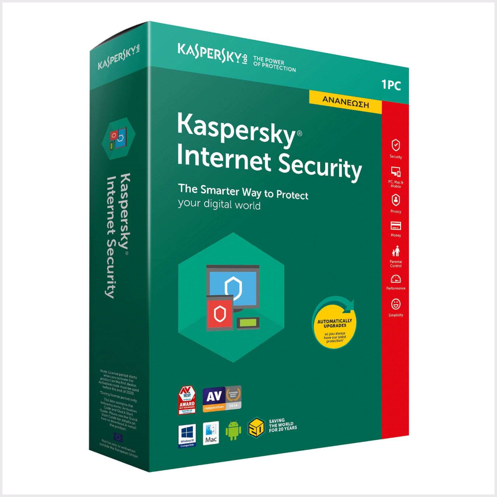 Where to buy Kaspersky Internet Security?