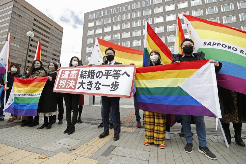 Japan's ban on same-sex marriage has been declared illegal by a court.