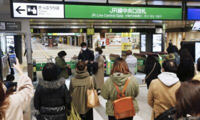 Japan is shaken by a powerful earthquake, but there are no immediate reports of damage.