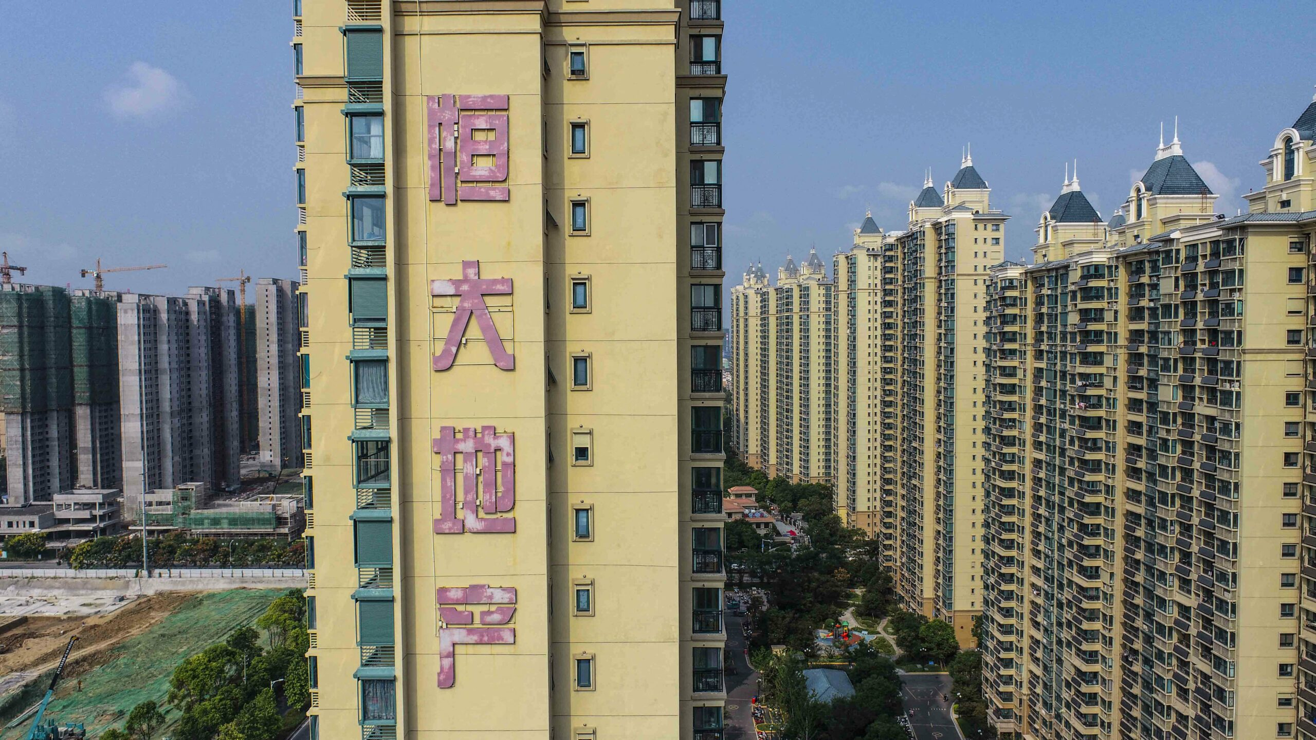 What Is Evergrande and Why Are US Investors Panicked Over Its Meltdown?